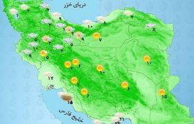 هواشناسی ایران ۹۸/۱۲/۴ آغاز بارش برف و باران شدید در اکثر مناطق کشور/هشدار کاهش ۱۵ درجهای دما