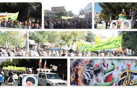 برگزاری باشكوه راهپیمایی ۱۳ آبان در ایلخچی