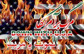 اعلام مسیر راهپیمایی یوم الله 13 آبان در ایلخچی