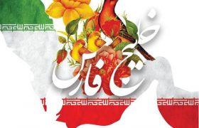 ۱۰ اردیبهشت روز ملی خلیج همیشه فارس گرامی باد