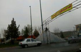 تداوم عملیات ضد عفونی خودروهای عبوری از شهر ایلخچی