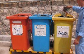 آغاز طرح جمع آوری پسماندهای خشک از سطح ادارات و منازل شهر ایلخچی