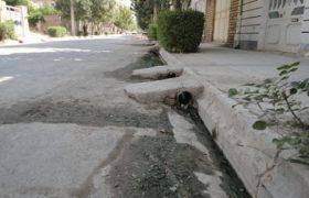 پسابهای خانگی فاضلاب معضلی  برای بهداشت شهری