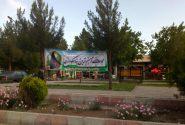 آغاز نصب بنرهای ارشادی در پارکها و بوستان های شهر ایلخچی