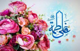 سالروز ازدواج حضرت فاطمه و امام علی(ع) مبارکباد
