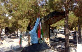 تعویض پرچم گلزار مطهر شهدای ایلخچی