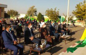 📣📣 مراسم بازگشایی مدارس در شهر ایلخچی