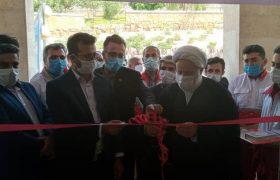 📣📣آیین افتتاحیه خانه هلال احمر  شهر ایلخچی