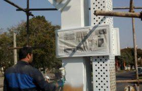 🛎اجرای طرح مرمت و زیباسازی المان های شهری توسط اکیپ زیباسازی شهرداری ایلخچی