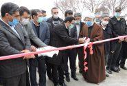 افتتاح پروژه کف سازی خیابان امام(ره)